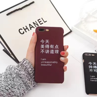 SHUADI A57/A59 cool with text semi-free matte hard case phone case