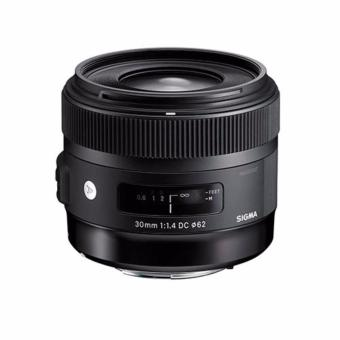 Sigma 30mm f1.4 DC HSM Art for Nikon Price Philippines