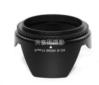 Sigma 77mm/16-50mm lens Lotus can be Hood