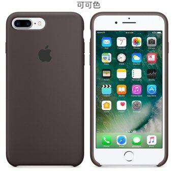 Silicone Protect Back Cover Case For Apple iPhone 7 plus (Cocoa)