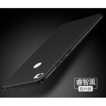 Slim Fit Shell Hard Full Protective Anti-Scratch Resistant CoverCase for Xiaomi Mi MAX 2(Black) - intl Price Philippines
