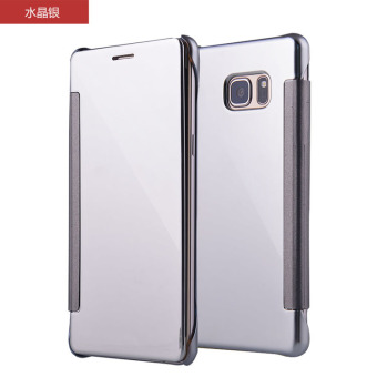 Smart sleep mirror leather case Cover for Samsung Galaxy Note 5(silver) - intl - 2