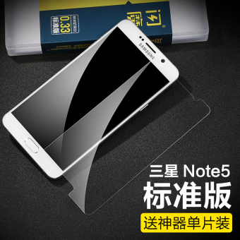 SmartDevil note5/n9200 ultra-clear explosion-proof anti-Fingerprint mobile phone protector Film