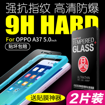 SmartDevil oppoa37/a37m ultra-clear explosion-proof anti-Fingerprint mobile phone glass protector Film