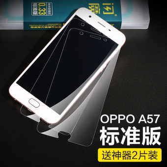 SmartDevil oppoa57/r831s anti-Blueray ultra-clear mobile phone protector Film