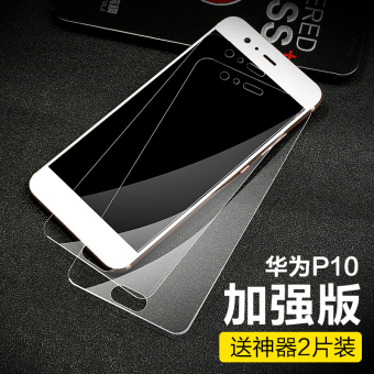 SmartDevil P10/p10plus anti-Blueray ultra-clear explosion-proof protector Film