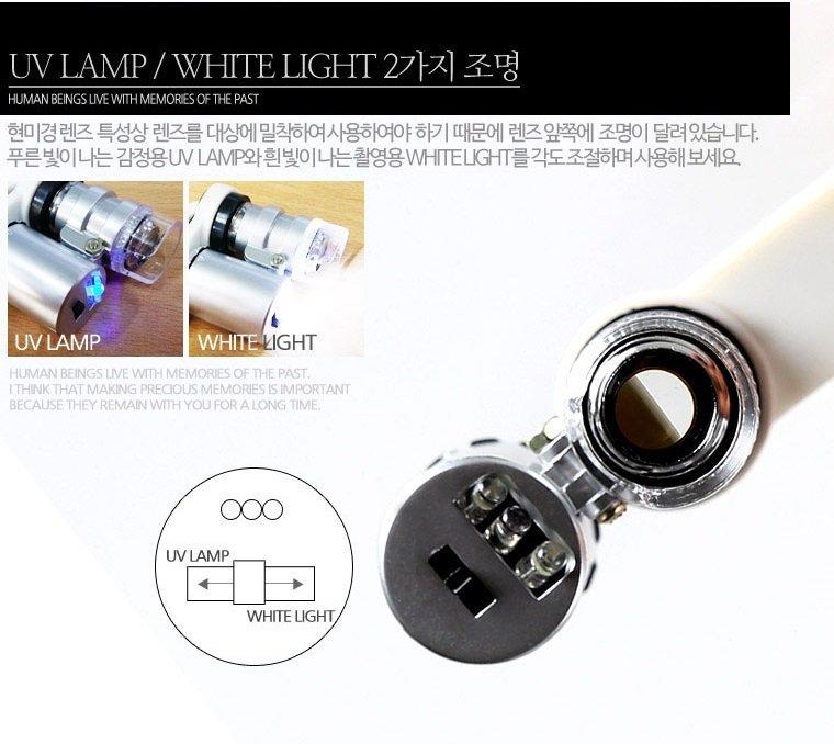 Smartphone Portable 60X Zoom Microscope Lens for Self-Camera (UV Lamp + White Light) - intl - 4