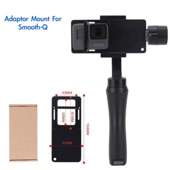 Smooth Q Adaptor for Action Camera