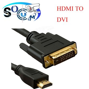 SOCUM HDMI TO DVI CABLE 1.5M (DVI 24+1) BLACK