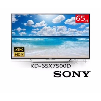 SONY '65' 4K HDR with Android T.V KD-65X7500D(Black) Price Philippines