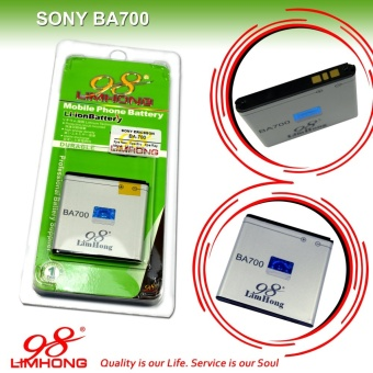 Sony Ericsson Xperia ST18i Battery BA700 (Limhong Brand) Price Philippines