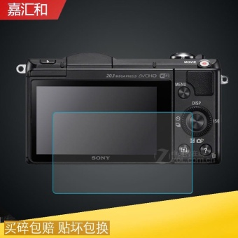 Sony ilce-5000 camera tempered screen protective film glass Protector