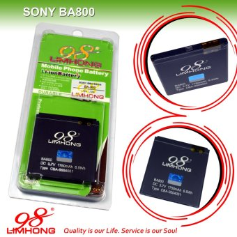 Sony Xperia LT26i Battery BA800 (Limhong Brand) Price Philippines