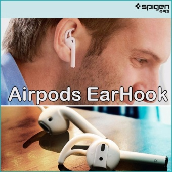 Spigen Korea Airpods Earhook for Apple Air Pod - intl