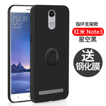 Stylish guy's note3/note3 XIAOMI Redmi protective case phone case