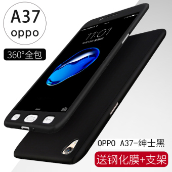 Stylish guy's oppoa33/a33t/oppoa37 whole package matte drop-resistant protective case phone case