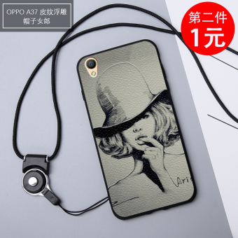 Stylish guy's oppoa33/oppoa37/a33m soft silicone drop-resistant sets lanyard phone case