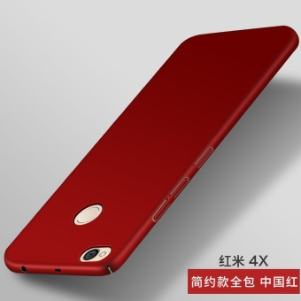 Super Good Quality Hard Plastic/PC matte Phone Case / Anti falling Phone Cover/Shockproof Phonecase /Phone Protector for Xiaomi Red mi 4x / Xiaomi redmi 4X / Xiaomi Redmi 4X(1 X Phone Case + 1 X Tempered Glass Film) - intl