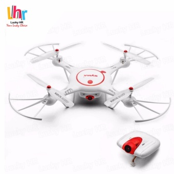 Syma X5UC 2MP HD Camera 2.4GHz 4 CH 6-Axis Gyro Headless ModeQuadcopter Drone (White) Price Philippines