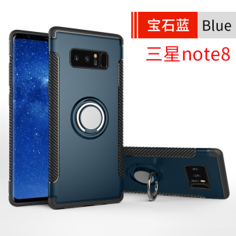 Taiwei note8/note8 silicone thin curved screen protective case phone case