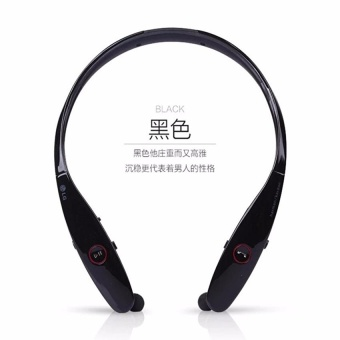 Tone HBS-900 Wireless Bluetoothe Stereo Headset(black) Price Philippines
