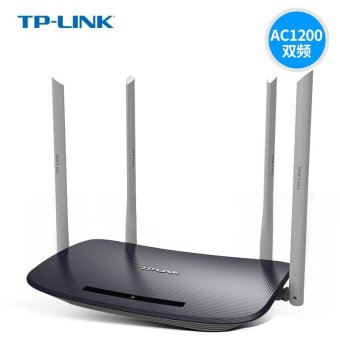 TP-LINK Dual Band Wireless Router WIFI Through the Wall High-powerHome 1200M Fiber High-speed Broadband Intelligence - intl