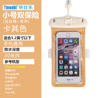 Tteoobl mobile phone waterproof bag waterproof diving cover touch screen swimming phone case