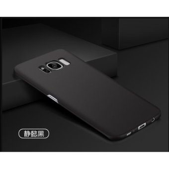 Ultra-thin PC 360 degrees protective case for Samsung GalaxyS8(Black)- Intl