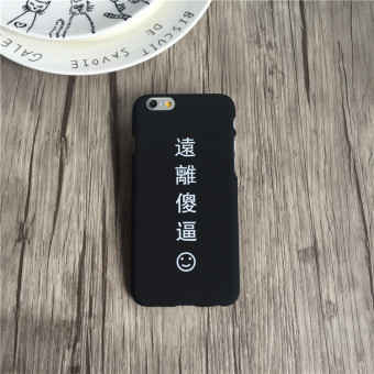 Ulzzang iphone6/7 plus cool men and women phone case