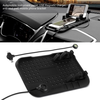Universal Non-Slip Car Dashboard USB Mount Holder Charger For Phone GPS - intl