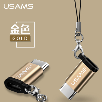 USAMS P10 connector OTG data cable XIAOMI