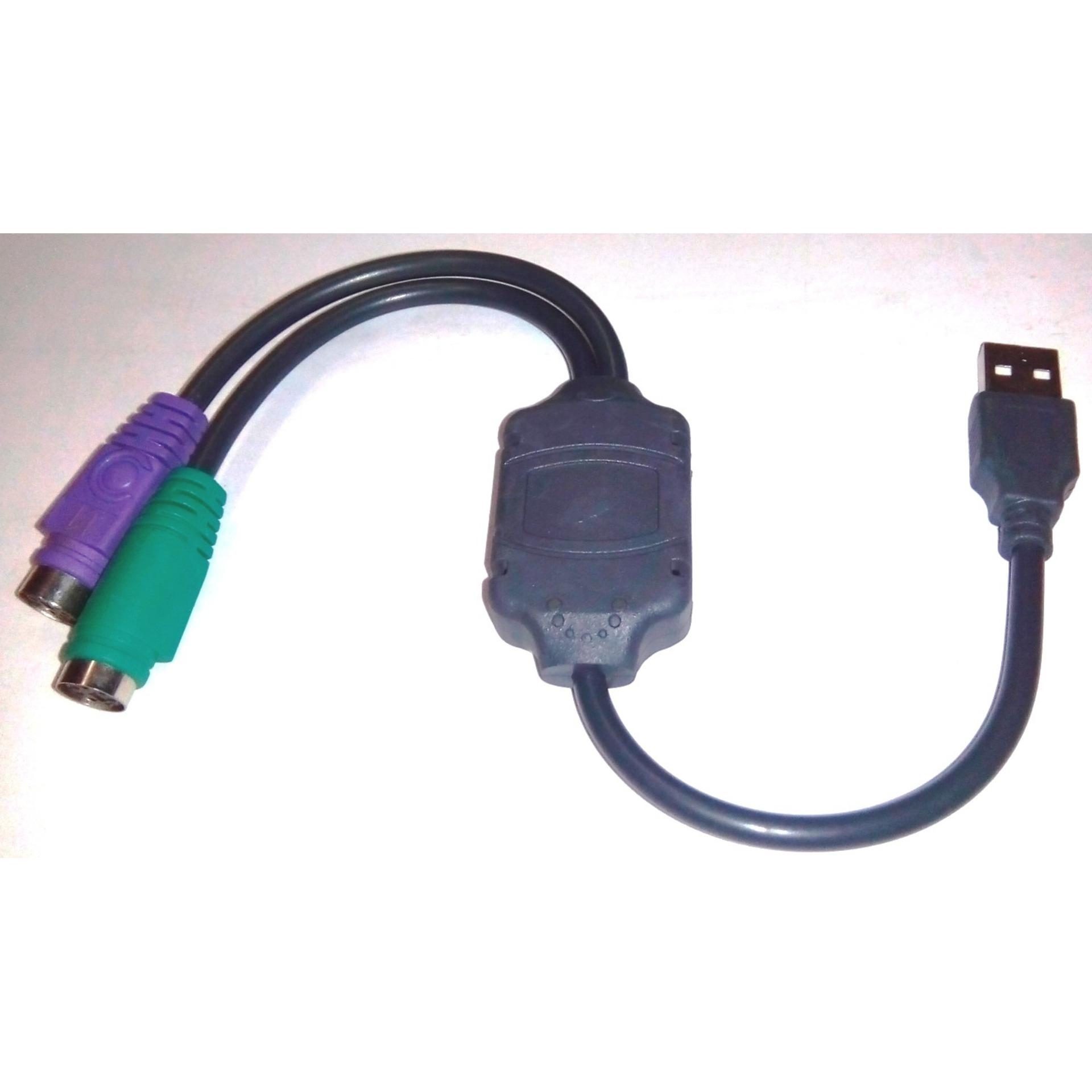 Philippines Usb To Ps2 Cable Adapter Converter Use For Keyboard Mouse