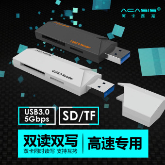 Usb3 high-speed multifunction card reader