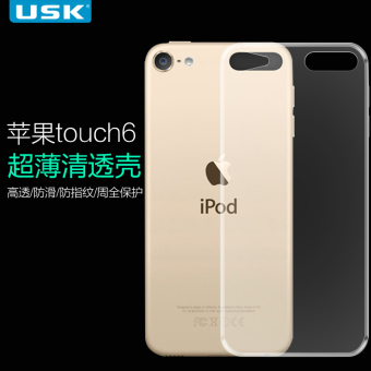 Usk touch6 transparent ultra-thin silicone soft all-inclusive protective case phone case