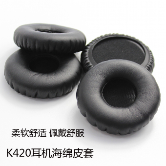 V & Z k420/k430/k450/Q460 sponge headset-Leather cover headset cover