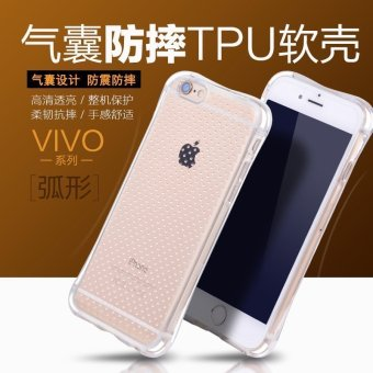 VIVO x7plus/X6/y55/y51/xplay5 transparent drop-resistant sets TPU
