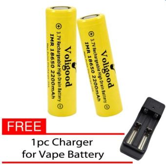 Voligood IMR 18650 2200mAh Rechargeable Battery E-Cigarette Set of2 with Free Charger for E-Cigarette Battery