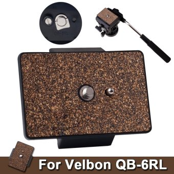 XCSOURCE Tripod Quick Release Plate for Velbon QB-6RL (Brown)