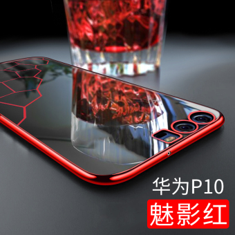 Yagoo P10/p10plus cool soft silicone drop-resistant all-inclusive phone case protective case