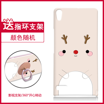 Yaxiangge P6/p6-t00 Stylish relief hard case phone case