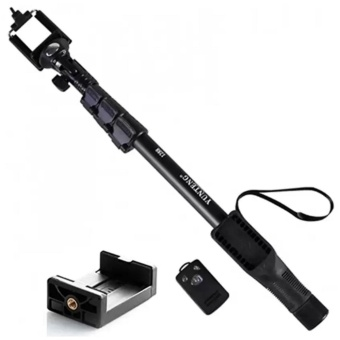 Yunteng Yt-1188 Wired Selfie Stick Monopod Price Philippines