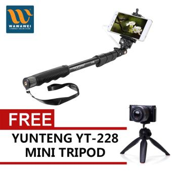 Yunteng YT-1188 Wired Selfie Stick Monopod for Digital Camera andSmart Phone with free Yunteng YT-228 18.5cm Mini Tripod (Black)