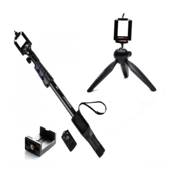 Yunteng Yt-1188 Wired Selfie Stick Monopod With Yunteng Yt-228 MiniTripod For Mobile Phones And Sports Cameras