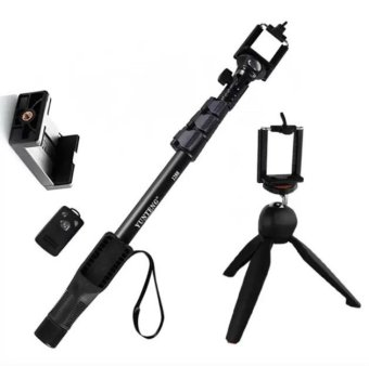 Yunteng Yt-1288 42.5Cm Bluetooth Selfie Monopod Extendable HandheldPole With Shutter Remote Control (Black) With Yt_288 Tripod (Black)With Free Phone Ring Stand
