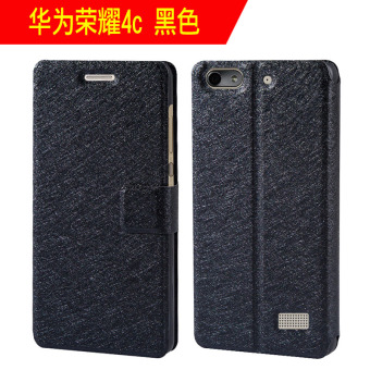 Yutuo 4c/4A flip-style leather cover phone case