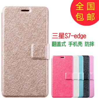 Yutuo s7edge/S7 straight screen protective case phone case