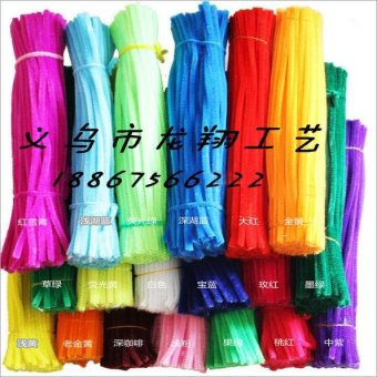 100Pcs Stick Stem Pipes Cleaner Tobacco Pipe Cleaning Tool ChildrenRandom Color - intl