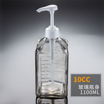 10cc 15cc glass fructose pressure bottle hand pressure-Fructose machine Pressure Bottle