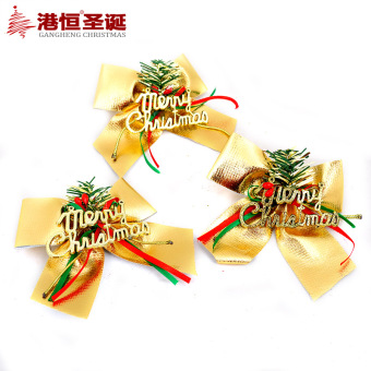 12cm Christmas tree Decorative Cloth of gold Christmas Cooljie adhesive Plate