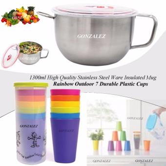 1300ml High Quality Stainless Steel Ware Insulated Mug With RainbowOutdoor 7 Durable Plastic Cups